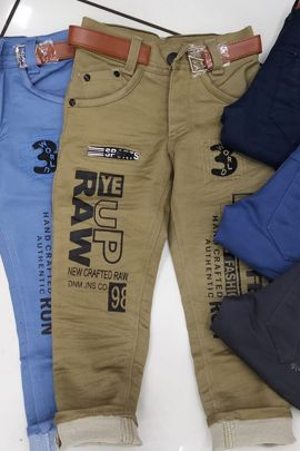 A Bunch Of Denim Western Style Event Wear Boys Jeans Set