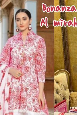 Bunch Of Event Wear Embroidery Work Lawn Cotton Pakistani Suit By Volono Trendz