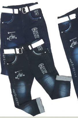 Set Of Party Wear Denim Printed Kruti Garments Boys Jeans