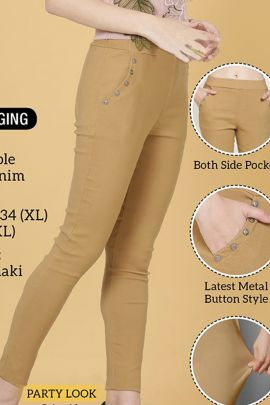 Set Of Western Wear Stretchable Denim Jeggings Collection