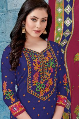 A Set Of 16 Daily Wear Cotton Printed Patiyala Style Salwar Suit With Dupatta
