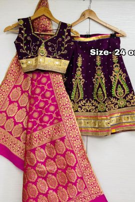 A Set Of Wedding Wear Net Embroidery Work Kids Lehenga Choli With Dupatta