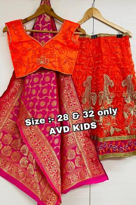 Pack Of Traditional Festive Wear Embroidery Net Kids Lehenga Choli Set