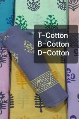 Wholesale Daily Regular Wear Printed Cotton Dress Material Collection